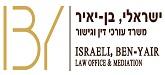 """משרד עו""""ד ישראלי, בן-יאיר"""